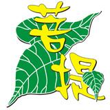 KBS Tadika Bodhi 菩提幼儿园