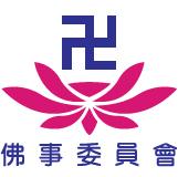 KBS Buddhist Dharma Propagation Committee 佛事委员会