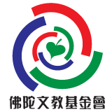 KBS Buddha Education Foundation 佛陀文教基金会