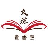 KBS Manjushiri Library 文殊图书馆