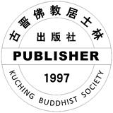 KBS Publisher 出版社